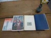小さな花器 - サンカクバシ 土と私の日記