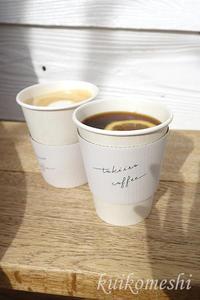 【安城市】トキイロコーヒー3 - クイコ飯-2