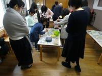 2019年2月17日 CSブックカバー制作 - 日本ナザレン教団 尾山台教会