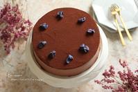 チョコレートバターケーキ - Bon appetit!