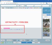 エキサイト編集画面のアレンジ(92)Chrome版 / Firefox版 - More拡張 ver.8.4 - At Studio TA