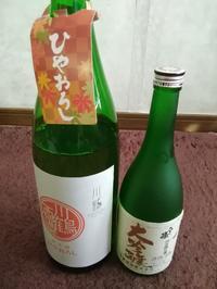 三が日明けの日本酒 - 自分遺産