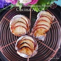 Tartelettes Feuilletées aux Pommes: おやつはリンゴパイ - Cucina ACCA