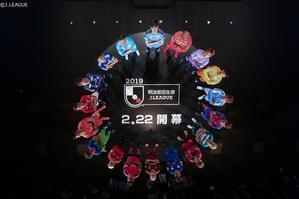 2月17日(日):Jリーグの新シーズン到来! - 伊藤友紀の「ビジネス・リフティング365」