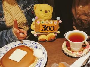 焼きました~? ホットケーキを 300枚!!! - 菓子と珈琲 ラランスルール 店主の日記。
