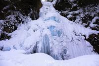 七滝 - Aruku