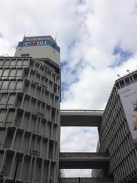 サンイデー渋谷 ワークショップ 2019・2 - あさぎや通信