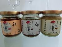 "Soup Restaurant スープレストラン 三盃雨件 ☆ 美味しいジンジャーソース - Singaporeグルメ☆"" Ⅲ"