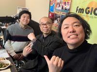 サイバージャパネスク 第623回放送(2019/2/12) - fm GIG 番組日誌