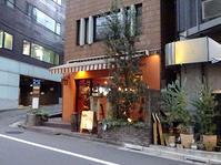 ケンジ君のお店でバレンタインディナー - マイニチ★コバッケン