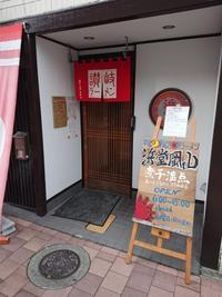 浜堂岡山 - j-pandaの日記
