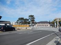 阪急ツアーで行く四国の旅10琴平駅瀬戸大橋 - ふつうの生活 ふつうのパラダイス♪