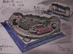 デザインから始めることラフスケッチより JR西日本様納品分「山陰編」 - 鉄道少年の日々