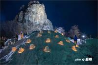 「雪提灯」 - 藍の郷