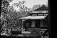 旧朝倉家住宅 - kisaragi