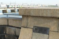 路線を漂う~淀川を渡る風~ - ちょっくら、そのへんまで。な日常。