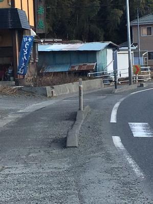 奥松島 未開地はいかい カップラーツー - はいかいかぶ爺
