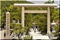 籠(この)神社狛犬京都府 - 北海道photo一撮り旅