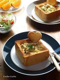 乃が美の「生」食パンで、パングラタン♪ - Cache-Cache+