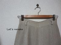 スカートから1枚の布へ - Lien Style (リアン スタイル)
