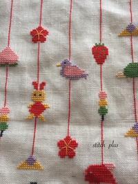 ひなまつり② - 「Stitch +」 haruのクロスステッチ