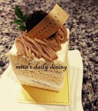 グラマシーニューヨーク和栗 - miro's daily dining