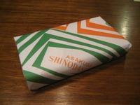 志乃多寿司-中川製作所- - 美術・中川製作所