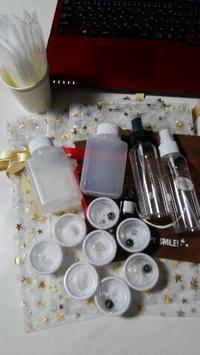 只今、2月20日に占い館あろは・北軽井沢店で開催されるお茶会の準備が完了。 - 占い師 鈴木あろはのブログ