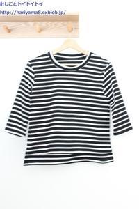 ラウンドネックTシャツ♪ - 洋裁教室「針しごと  トイトイトイ」
