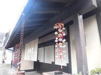 つるし飾りのある街北鎌倉でお抹茶ブレイクしました - ラベンダー色のカフェ time