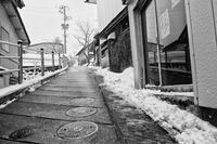 ゆきゆきて、山形 - Part.10 - - 夢幻泡影
