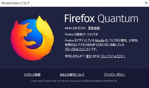 [Firefox] Windows10 ARM 64bit Raspberry Pi 3B+ インストール&起動 [Chrome] (2/18) - 体重と今日食べたもの