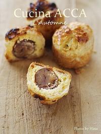 和栗の渋皮煮でつくる、丸ごと栗のパイ包み - Cucina ACCA