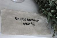 刺繍とお別れ。 - Petit mame
