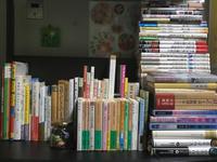 机の本の並べかえ - 素敵なモノみつけた~☆