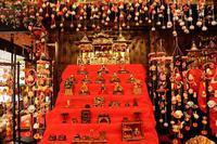 築300年の古民家「瀬戸屋敷」のひな飾り - 旅プラスの日記