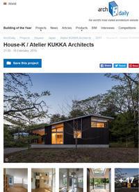 小淵沢K邸がarchdailyに掲載されました - kukka  kukka