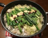 後輩に貰った「もつ鍋セット」を22時から食った ♪ - よく飲むオバチャン☆本日のメニュー
