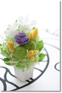 春を待つ仏花 - Flower letters