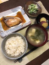 ブリの照り焼き - 庶民のショボい食卓