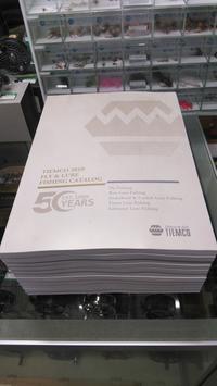 ティムコのカタログが届きました - フライフィッシングショップ  ループノットの商品情報【ブログは、新米スタッフが担当しています】