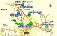 鎌倉五山と三十三観音巡り - 原宿 表参道 小さな美容室 アロココ