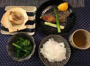 夕ご飯 -