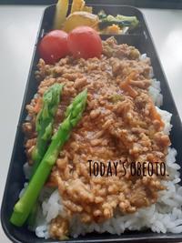 息子弁当126 - 料理研究家ブログ行長万里  日本全国 美味しい話