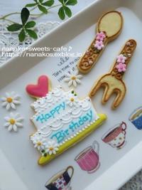 HappyBirthdayのアイシングクッキー - nanako*sweets-cafe♪