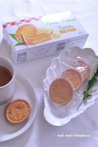 ◆フランスアンティーク*ボンヌママンのお菓子とシェル型ラヴィエプレート - フランス雑貨とデコパージュ&ギフトラッピング教室 『meli-melo鎌倉』