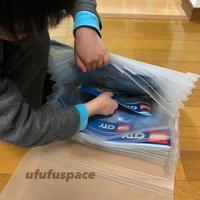 LEGOの説明書 - ufufu space(うふふ すぺーす)☆いなべ市☆おかたづけ