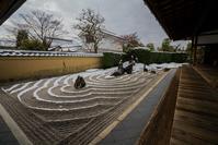 瑞峯院の雪景色 - 鏡花水月