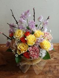 米寿のお祝い - フラワーショップデリカの花日記