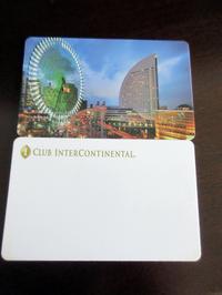 チェックアウト【ヨコハマグランドインターコンチネンタルホテル】 - お散歩アルバム・・春の足音
